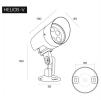 Светодиодный светильник HELIOS 12V