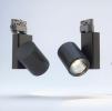 Трековый светодиодный светильник GLOBAL M15